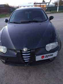 Старощербиновская 147 2001