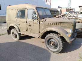 Красноярск 69 1971