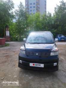 Новосибирск Voxy 2002