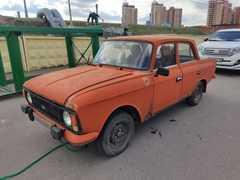 Химки 412 1978