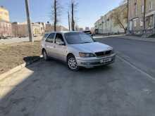 Челябинск Vista Ardeo 2000