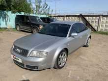 Москва S6 2000