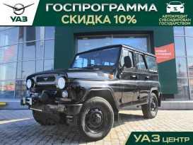 Новосибирск Хантер 2021