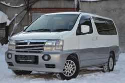 Новосибирск Elgrand 2000