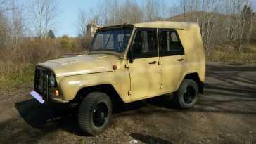 Облучье 469 1991
