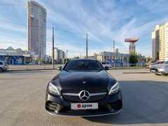 Екатеринбург C-Class 2019
