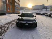 Томск Accord 2018