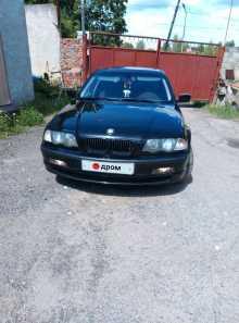 Сергиев Посад 3-Series 2000