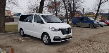 Краснодар Grand Starex 2019