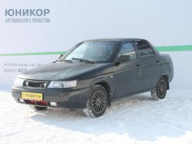 Нижний Новгород 2110 2005