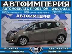 Красноярск Opel Meriva 2012