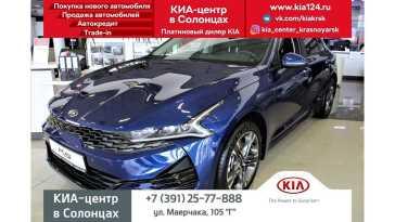Красноярск K5 2021