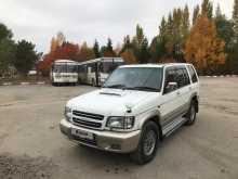 Новосибирск Bighorn 2000