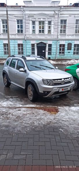 Томск Duster 2017
