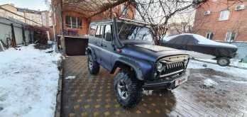 Ростов-на-Дону 3153 1996
