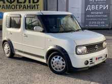 Красноярск Cube 2008