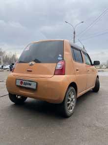 Иркутск Esse 2008