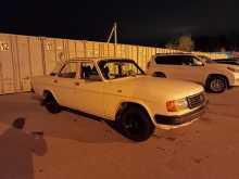 Екатеринбург 31029 Волга 1993