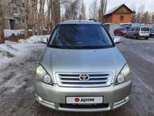 Новосибирск Avensis Verso 2001