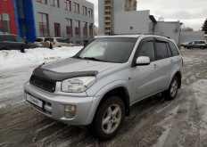 Москва RAV4 2000