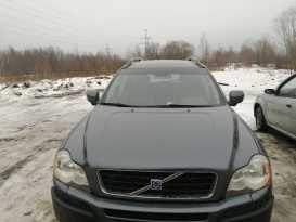 Псков Volvo XC90 2008