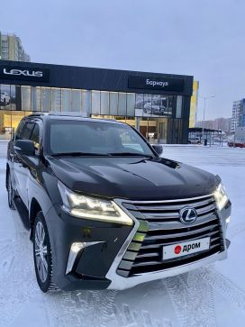 Барнаул Lexus LX570 2016