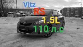 Нижневартовск Vitz 2012
