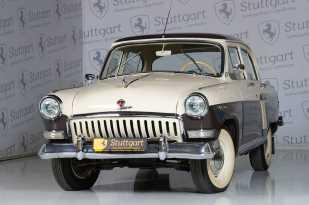 Екатеринбург 21 Волга 1960