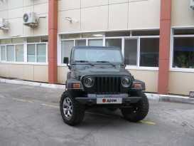 Владивосток Wrangler 2000