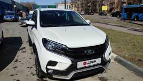 Москва Х-рей Кросс 2019