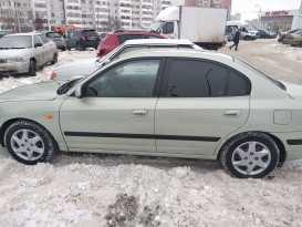 Казань Elantra 2004