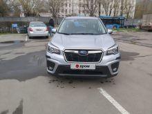 Москва Forester 2018