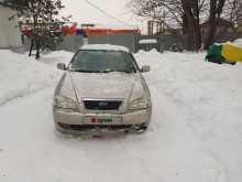 Москва Amulet A15 2007