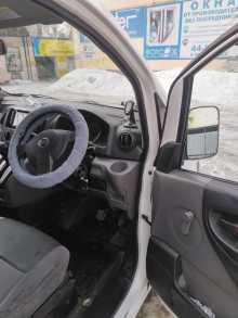 Бийск NV200 2011