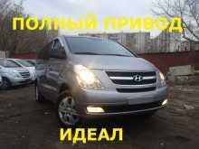 Москва Grand Starex 2015