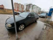 Волгодонск Avensis 1999
