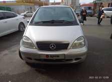 Новороссийск A-Class 2001