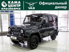 Красноярск Хантер 2021