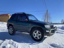 Челябинск RAV4 1994