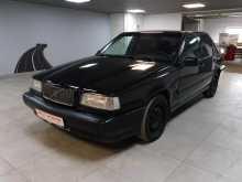 Москва 850 1995