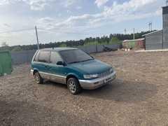 Кунгур RVR 1992
