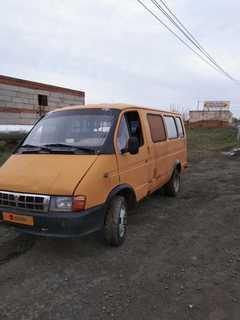 Оренбург 2217 1997