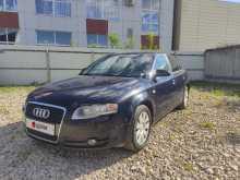 Киров A4 2006