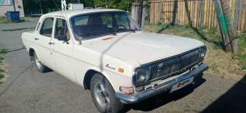 Ялуторовск 24 Волга 1983