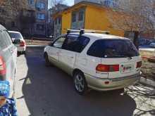 Новосибирск Ipsum 1997