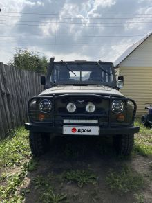 Камень-на-Оби 469 1988