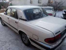 Благовещенск 3110 Волга 2000