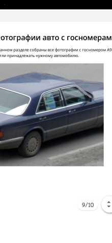 Горный S-Class 1983