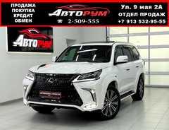 Красноярск Lexus LX570 2018