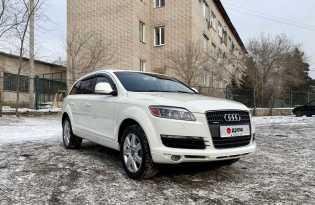 Чита Audi Q7 2006